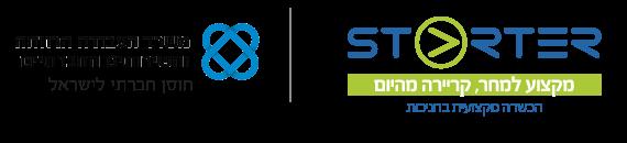 לוגו STARTER